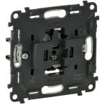 LEGRAND 752006 Valena InMatic váltókapcsoló mechanizmus
