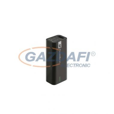 GP B0393B GP POWERBANK 1C02 2600 B (B0393B)