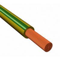 MKH kábel H05V-K